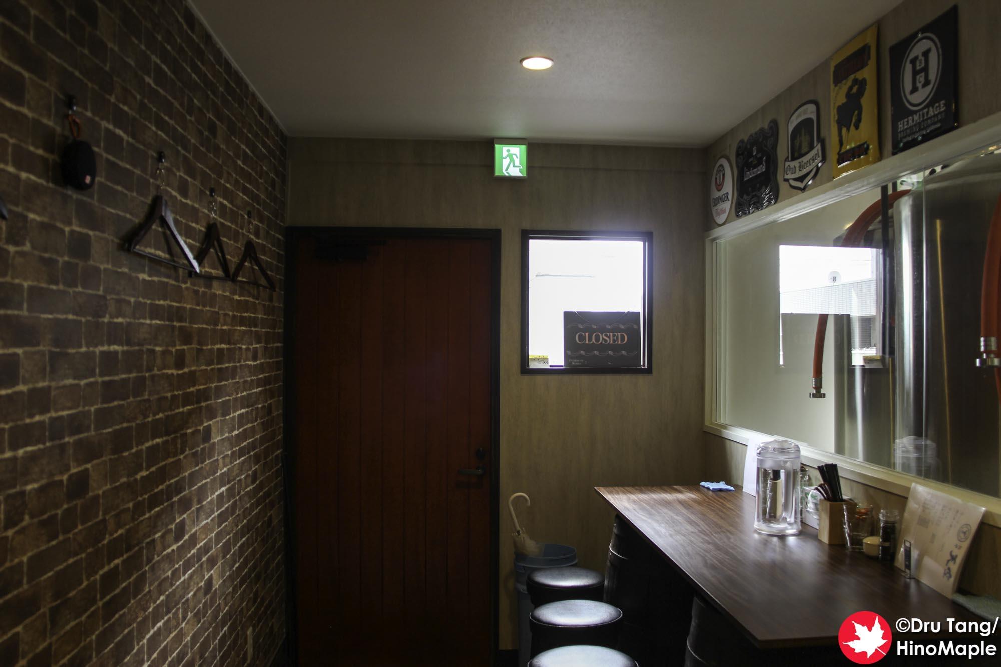 Roto Brewery