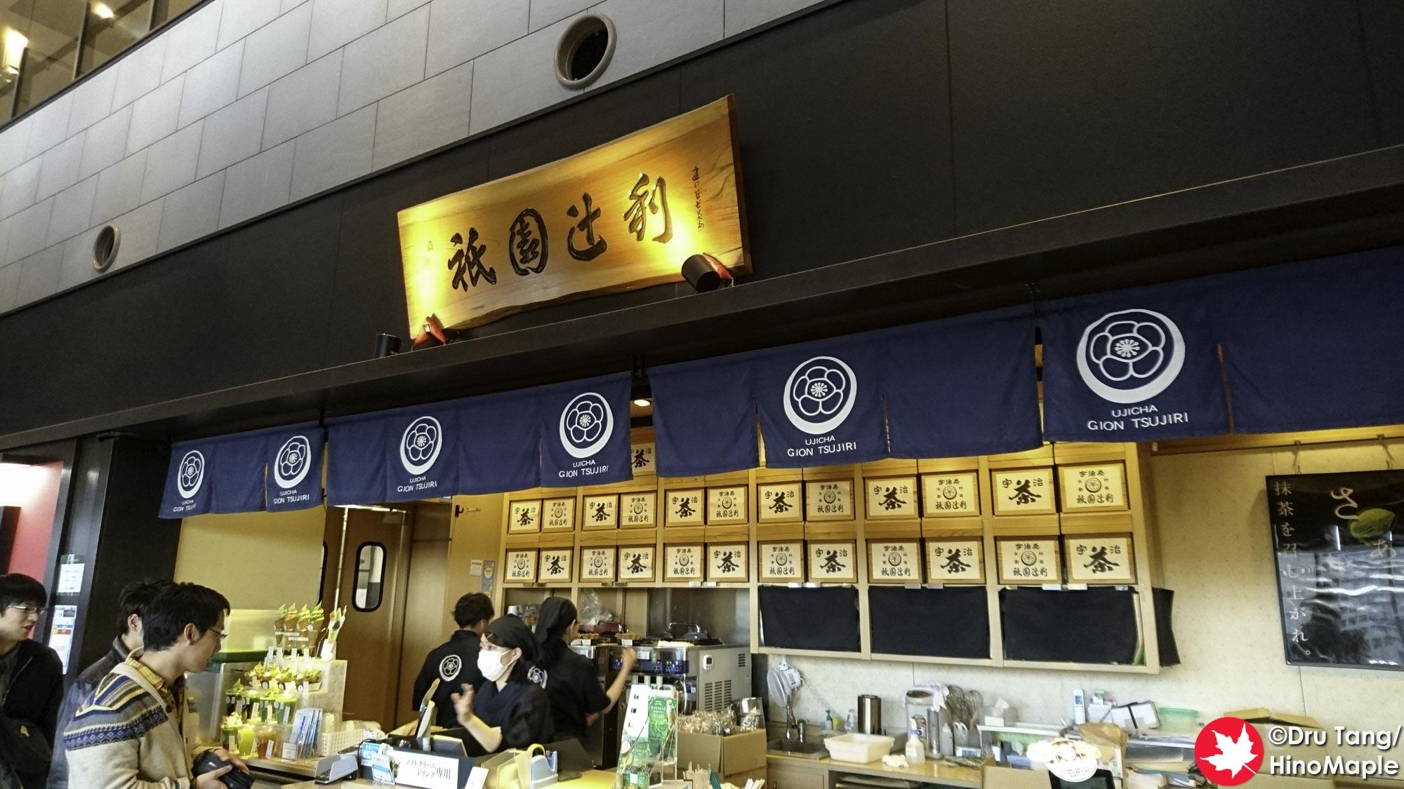 Gion Tsuri (Tokyo Skytree)