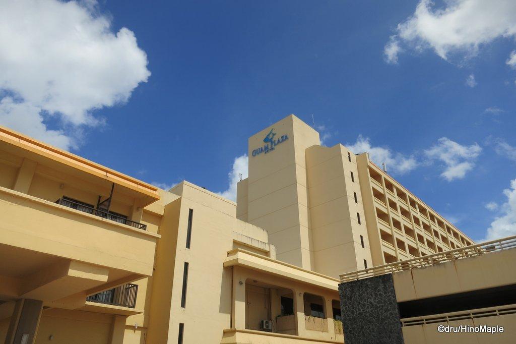 Guam Plaza Hotel