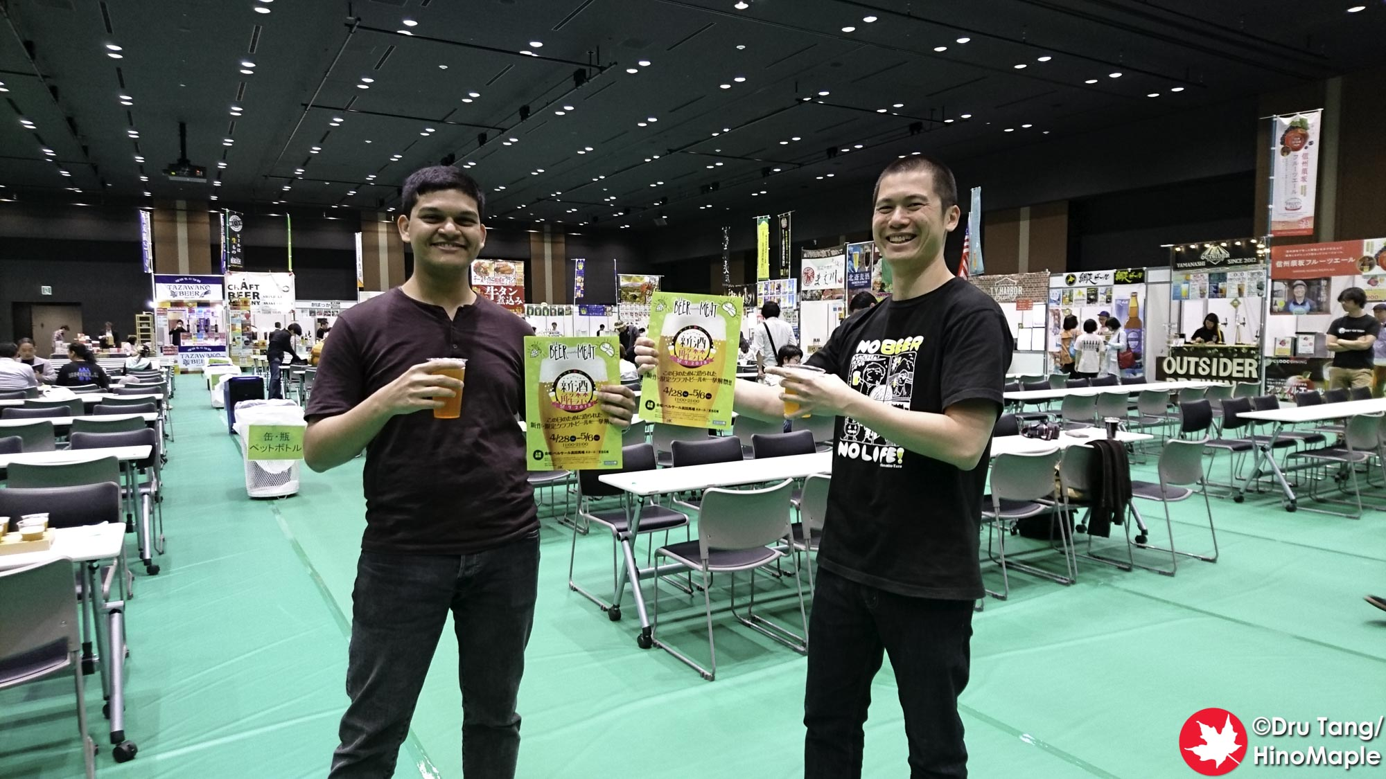 Craft Beer Shinshu Kaikin 2018