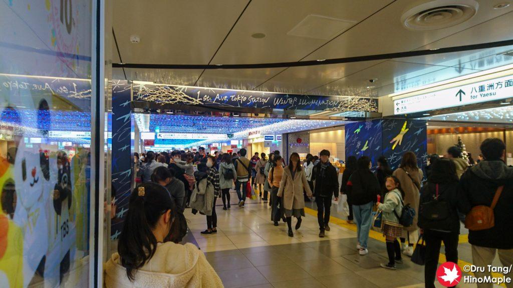 Tokyo Station (Yaesu) - Christmas 2018