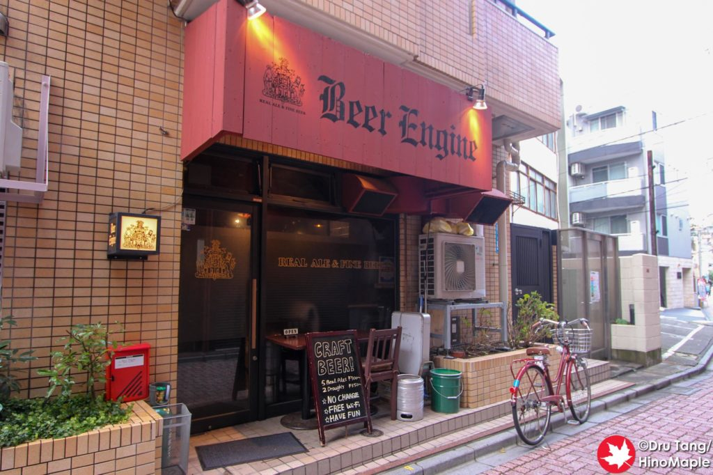 Beer Engine Entrance