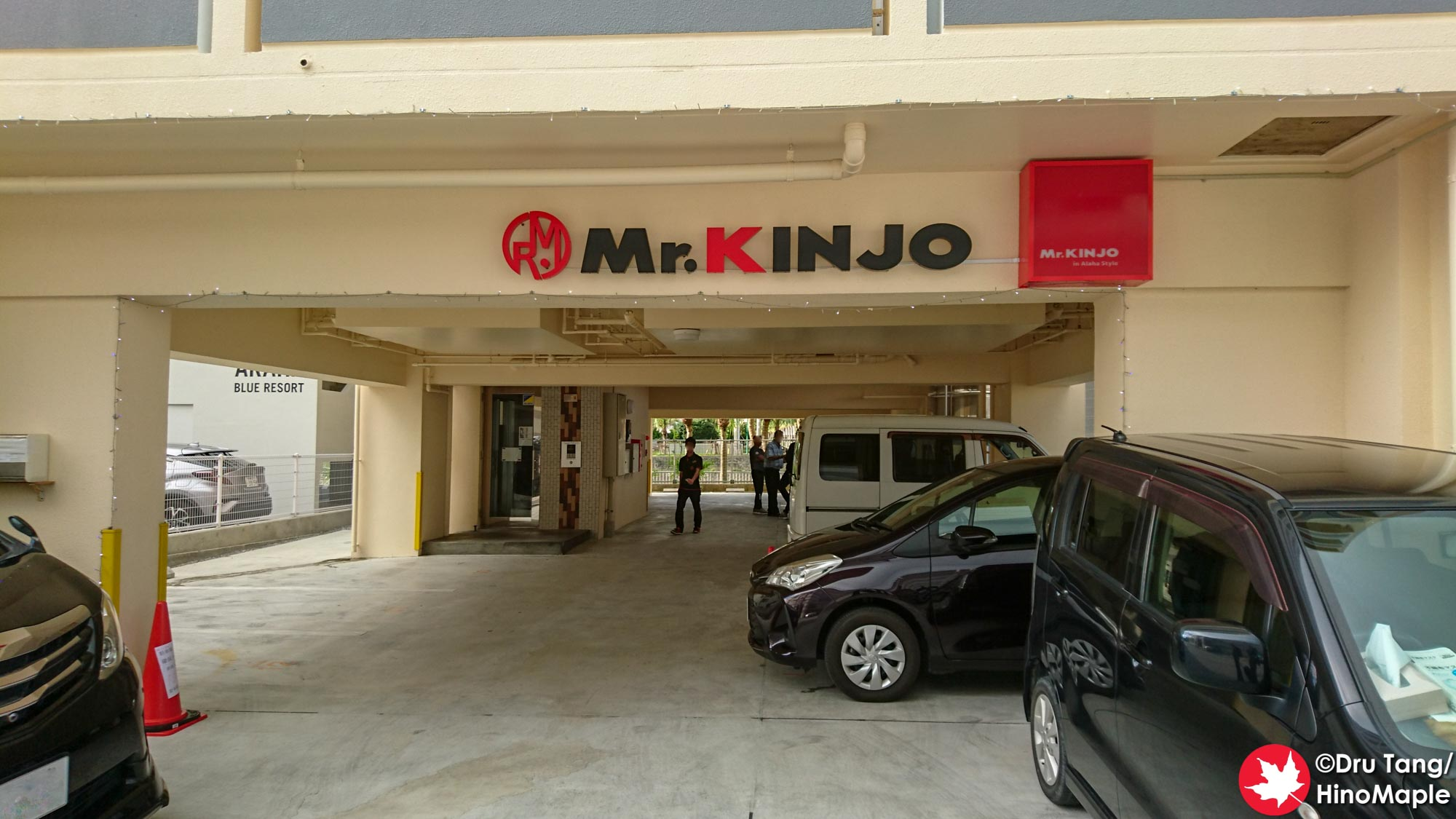 Mr. Kinjo in Alaha Style (Entrance)