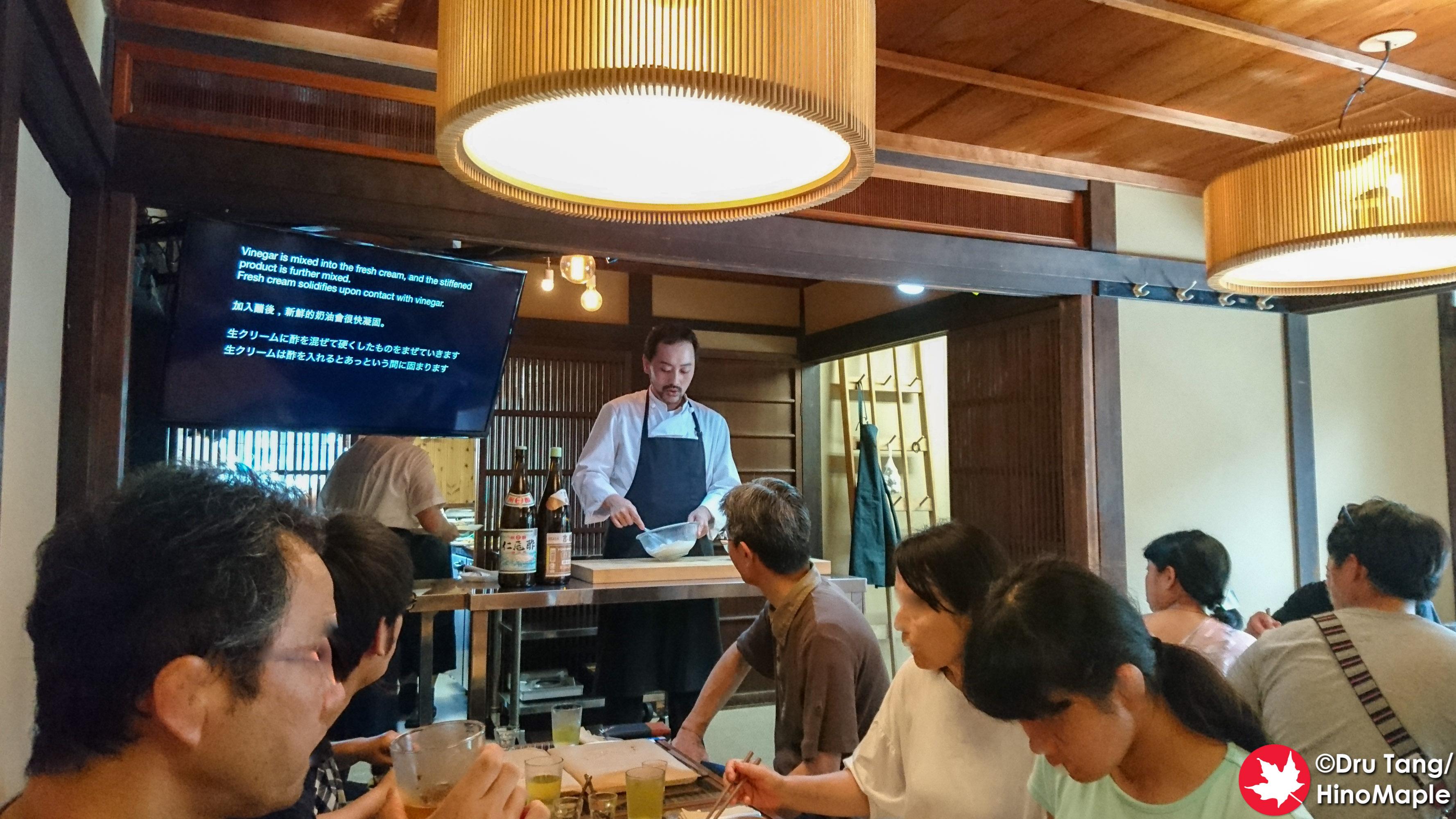 Setouchi Gastronomy Presentation